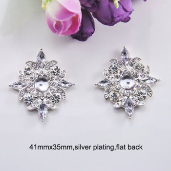 Silver wedding embellishment