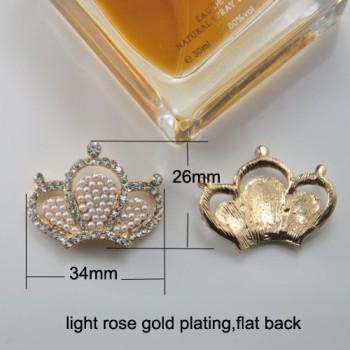 Rosegold Pearl Brooch
