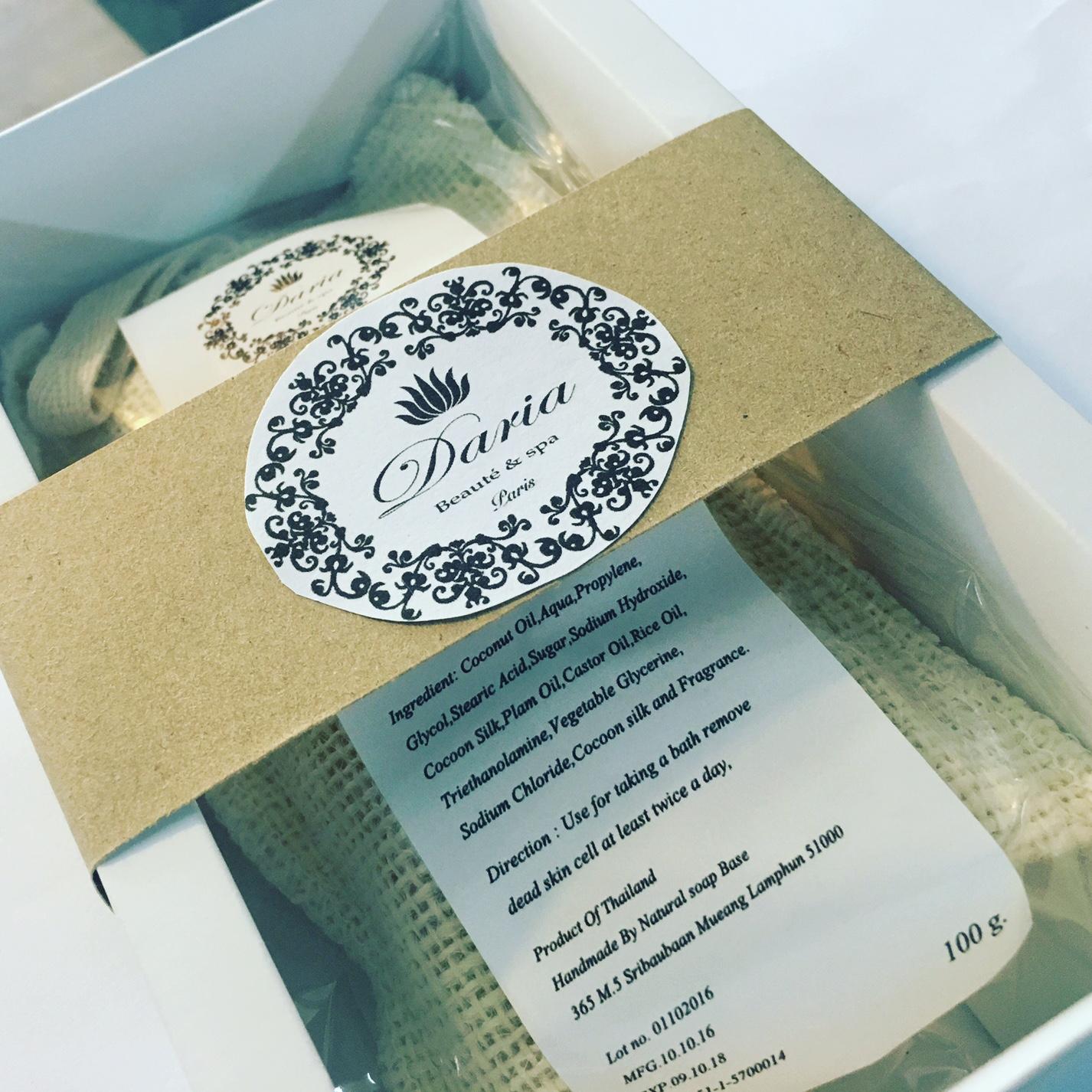 luxury spa box